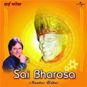 Manhar Udhas - Sai bharosa