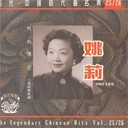 Lee Yao / Yao Lee - Qiu de huai nian-shang hai shi qi ge qu vol.25/26