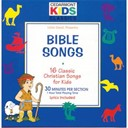Cedarmont Kids - Bible songs