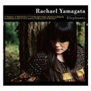 Rachael Yamagata - Elephants...teeth sinking into heart (amended version)