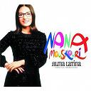 Nana Mouskouri - Alma Latina Todas Sus Grabaciones