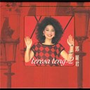 Teresa Teng - Teresa teng 2