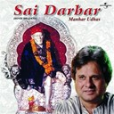 Manhar Udhas - Sai darbar