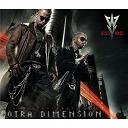 Wisin & Yandel - Los extraterrestres - otra dimension
