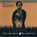 Kitaro - Heaven & earth