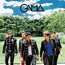 Gama - Ama