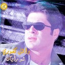 Wael Kfoury - Shou rayek