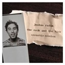 Joshua Radin - The rock and the tide (acoustic session)