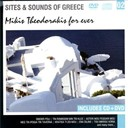 Mikis Theodorakis - Mikis theodorakis for ever
