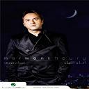 Marwan Khoury - Ana wl leil