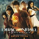 Brian Tyler - Dragonball evolution
