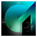 Adultnapper / Audiofly / Best Of Get Physical 2011 / Delete / Dj T / Findling / Flashmob / Javier Logares / Kris Wadsworth / M.a.n.d.e.a.r. / Martin Dawson / Matthew Dear / Mr C Present Sycophant Slags / N&ocirc;ze / Pel&eacute; / Siopis / Smash Tv / Soul Clap / Tim Green - Best of get physical 2011