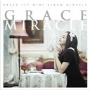 Grace - Miracle