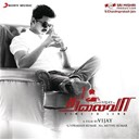 G.v.prakash Kumar - Thalaivaa (original motion picture soundtrack)