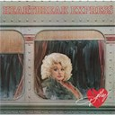 Dolly Parton - Heartbreak express