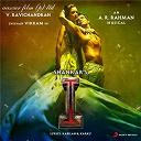 A.r. Rahman - I (original motion picture soundtrack)