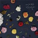 Hello Ga Young - The work of boring creation