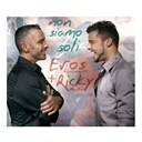 Eros Ramazzotti / Ricky Martin - Non siamo soli