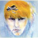 Harry Nilsson - Aerial ballett