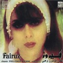 Fairuz - Fairuz chante philemon wehbe, vol. 1