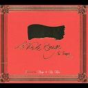 Amar / Amii Stewart / Benassi Bros / Ce'cile / Cesoul Allstars / Charlie Chaplin / Danzel / Dhany / Emma Shapplin / Estelle Desanges / J-Five / Lady Ragga / Laura Fygi / Martin Solveig / Milk & Sugar / Mykel Angel / Mystic Diversions / N-Gels / O Zone / Praise Cats / Punk Division / Royal Gigolos / Rune / Salome De Bahia / Sandy Rivera / Skylark / Tiga / Tools / U2 - Voile rouge st tropez 2004
