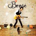 Bensé - Album - Réédition
