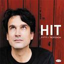 Baptiste Trotignon - Hit