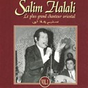 Salim Halali - Salim halali, le plus grand chanteur oriental, vol. 1