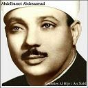 Abdelbasset Abdessamad - Sourates al hijr / an nahl