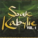 Amour Abdennour / Célina / Farid Gaya / Hassiba Amrouche / Massa Bouchafa / Mohamed Allaoua / Mouloud Zedek / Rabah Asma / Tassadit / Zahir Abdjaoui - Souk kabylie, vol. 1