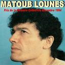 Lounès Matoub - A yemma amek (prix de la mémoire collective & prix aba déc. 1994)