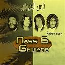 Nass El Ghiwan - Soirée avec nass el ghiwane (live)