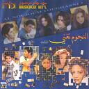 Bassima / Fares Karam / Nada Rizk / Rami Ayach / Susanne Tamim - Al noujoum toughanni (vol. 3)