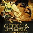 Asha Bhosle / Hemant Kumar / Lata Mangeshkar / Lata Mangeshkar, Moh Rafi / Lata Mangeshkar, Mohammed Rafi / Mohammed Rafi - Gunja jumna (bollywood cinema)