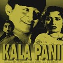 Asha Bhosle / Mohammed Rafi - Kala pani (bollywood cinema)
