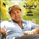 Hakim - Ya mazago (egyptian music)