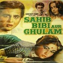 Asha Bhosle / Geeta Dutt / Intrumental - Sahib bibi aur ghulam (bollywood cinema)