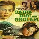 Asha Bhosle / Geeta Dutt / Intrumental - Sahib bibi aur ghulam (bollywood cinema)