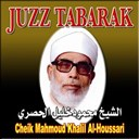 Mahmoud Khalil El Houssari - Juzz tabarak (quran - coran - r&eacute;citation coranique - islam)
