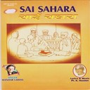 Manhar Udhas - Sai sahara