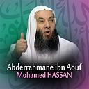 Mohamed Hassan - Abderrahmane ibn aouf (quran - coran - islam)