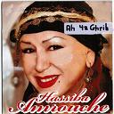 Hassiba Amrouche - Ah ya ghrib