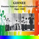 Balla / Bembeya Jazz National / Kelitigui - Guinée: premier festival culturel panafricain alger 1969 (live in guinea)