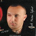 Cheb Hasni Sghir - Rani nchouf baini (live)