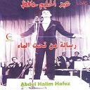 Abdel Halim Hafez - Risala min tah'ta almae (live)