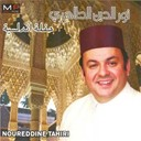 Noureddine Tahiri - Soirée musique arabo andalouse (Live)