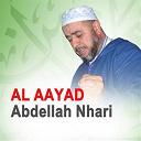 Abdellah Nhari - Al aayad (quran - coran - islam)