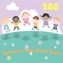 The Fun Factory - 100 children's sing along songs
