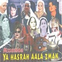 Amina Zofeir / Dafila Dziria / Fella Ababssa / Latifa Benakouche / Nadia Benyoucef / Naima Ababssa / Naïma Dziria / Orchestre Meriem Fekkai / Radia Adda / Radia Manel - Mssamaa: ya hasrah aala zman