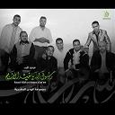 Groupe Al Houda - Rassoul allah ya khayra al an'am (quran - coran - islam)